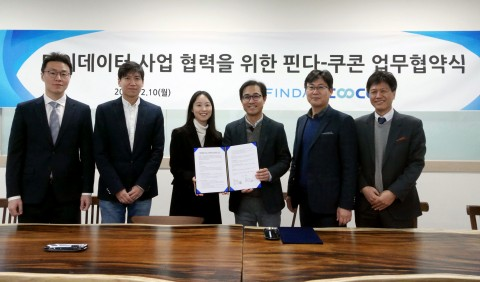 왼쪽에서 두 번째 핀다 박홍민, 이혜민 대표, 쿠콘 김종현 대표