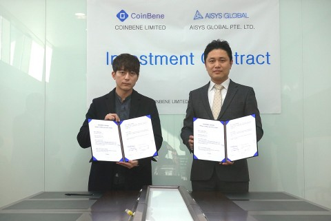 Investment contract ceremony between CoinBene and AISYS GLOBAL. Left: CoinBene CMO Daniel Lee. Right...