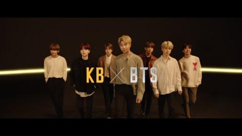 KB국민은행이 방탄소년단과의 두 번째 영상광고 티저를 공개했다