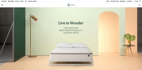 지누스 국내 공식 홈페이지 메인 화면