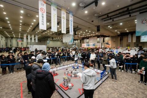 Korea Robot Championship 경기 진행중인 참가팀