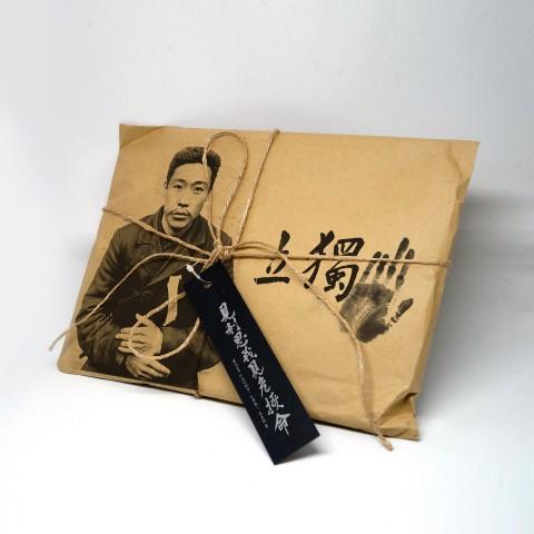 뮤지컬 영웅 10주년 기념 MD 안중근의 서신
