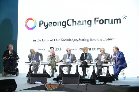 The PyeongChang Forum 2019  held from Feb. 13 to Feb. 15 at Alpensia Convention Center in Pyeongchan...