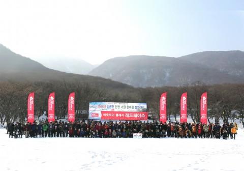 2018년 상공인 한마음 안전기원 등반대회 참가자들이 기념 촬영을 하고 있다