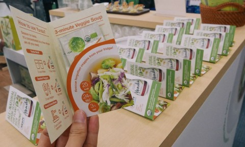 관람객들에게 제공된 요리에센스 연두를 이용한 채소수프 샘플킷