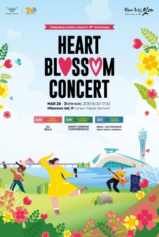 Incheon International Airport hosts HEART BLOSSOM CONCERT featuring top artists in Korea from March ...