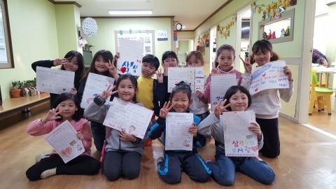 삼성증권에 감사 편지를 전하는 아이들