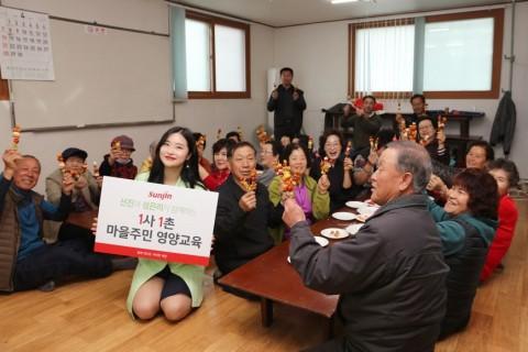축산식품전문기업 선진이 1사1촌 자매결연 마을인 경기도 안성시 성은리 마을 주민과 함께하는 마을 주민 영양교육을 실시했다