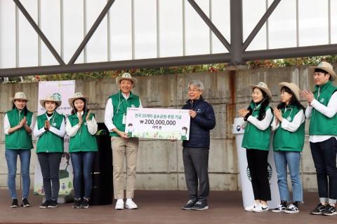 (왼쪽부터)스타벅스 송호섭 대표이사와 서울그린트러스트 서울숲컨서번시 이은욱 대표가 기금전달식에서 기념촬영을 찍고 있다