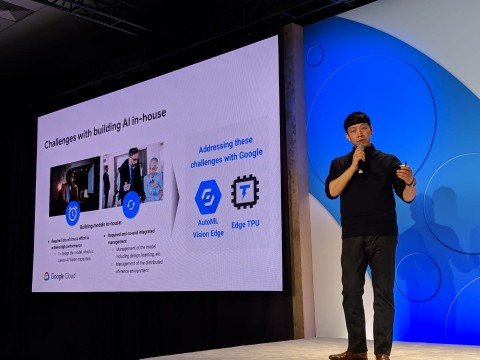 LG CNS는 구글 클라우드 넥스트 2019에서 구글과의 제조 AI 혁신사례를 발표했다