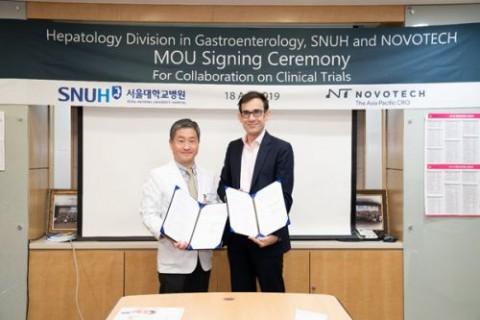아시아태평양 전문 임상시험수탁기관(CRO) 노보텍은 서울대병원 소화기내과 간파트와 임상시험을 위한 업무 협약(MOU)을 체결했다