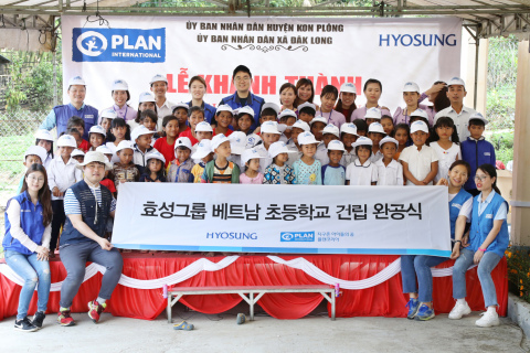 Hyosung completed a project to renovate an elementary school in a village in Kon Plong District, Kon...