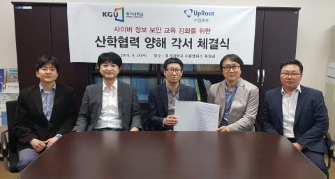 왼쪽부터 경기대학교 정경용 교수, 김도훈 교수, 배상원 교수, 이호철 업루트 대표, 정효종 부사장