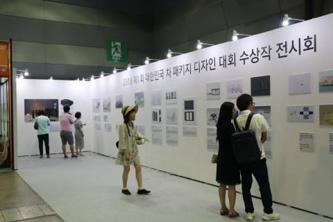 제1회 대한민국 차 패키지 디자인대회 수상작