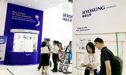 Hyosung Chemical participated in Chinaplas 2019, an international exhibition of plastics and rubber ...