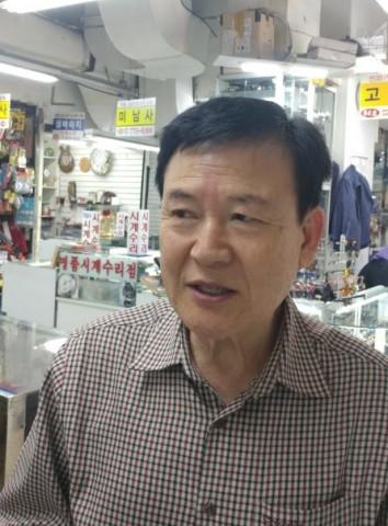 시계수리명인 김형석 미남사 대표