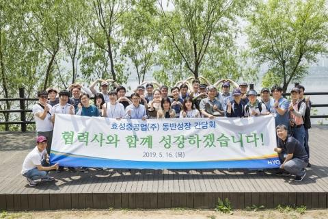 Hyosung Chairman Cho Hyun-Joon built a close rapport with 18 Hyosung partners. Hyosung Heavy Industr...