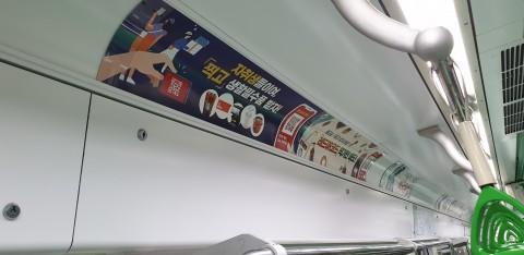 지하철 2호선에 레드큐알이 부착되어 있다