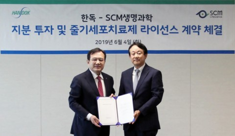 왼쪽부터 김영진 한독 대표이사와 이병건 SCM생명과학 대표이사가 지분 투자 유치 및 줄기세포 치료제 라이선스 계약을 체결하고 기념사진을 찍고 있다