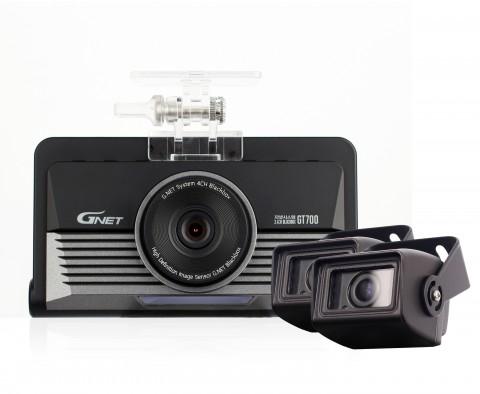 GT700
