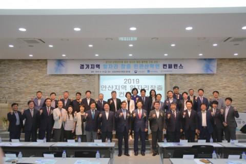 신안산대학교의 일자리 창출 2차 컨퍼런스가 성황리에 행사를 마쳤다