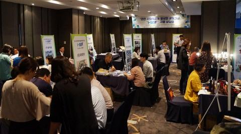 인천사회적경제활성화공동기금은 4일 인천 송도 오라카이호텔에서 펠로우 기업들의 구매상담회를 열었다