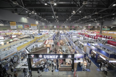 KOTRA 개최한 2019 서울국제식품산업대전이 성황리에 막을 내렸다