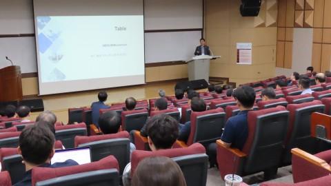 미디움은 산학협력포럼에서 블록체인 트랜잭션 고속처리 기술을 발표했다