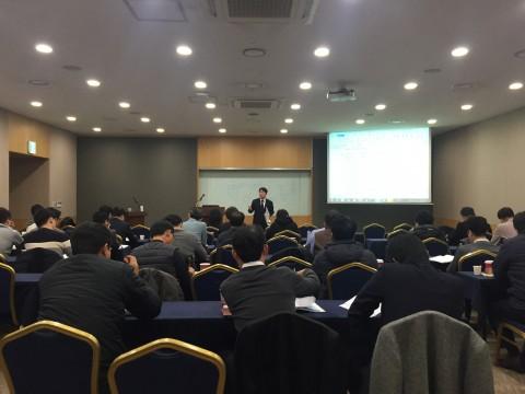 제9차 건설클레임 과정에서 정유철 변호사가 강의를 진행하고 있다