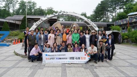 통일기행 참가자들이 기념사진을 찍고 있다