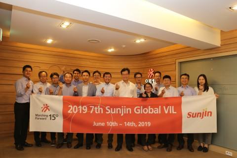 선진은 글로벌 임직원 역량 강화를 위한 제7회 글로벌 VIL 프로그램을 개최했다
