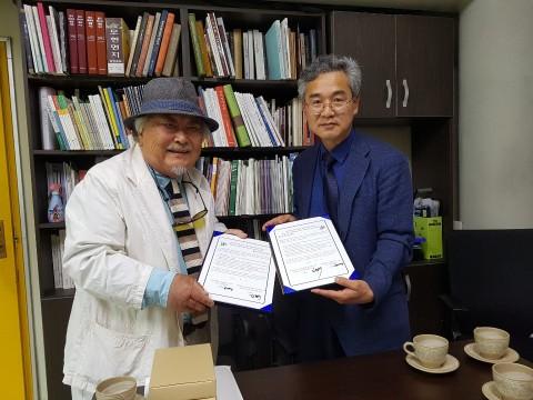 왼쪽부터 한국등잔박물관 김형구 관장은 일본연구소 허재영 소장과 두 기관의 업무 협약을 체결하고 기념사진을 찍고 있다