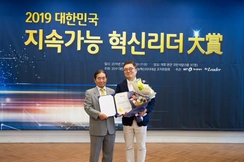 심버스 최수혁 대표가 2019대한민국지속가능혁신리더대상을 수상했다