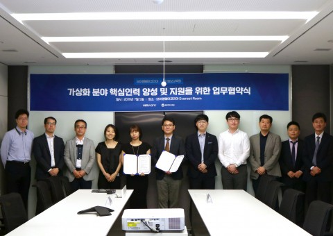 VMware-KH정보교육원이 가상화 분야 핵심인력 양성 및 지원을 위한 업무 협약을 체결했다