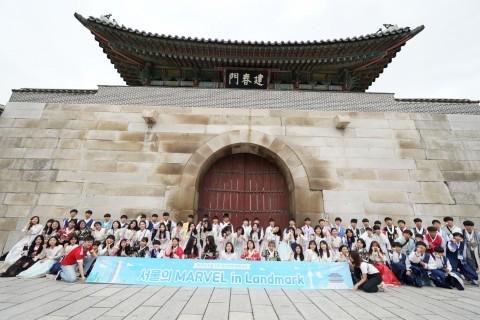 시립강동청소년센터는 서울-진주 청소년 2019년 역사문화교류활동을 진행했다