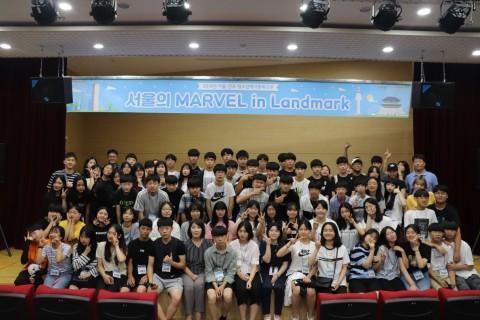 서울-진주 청소년 역사문화교류 참가자들이 기념촬영을 하고 있다
