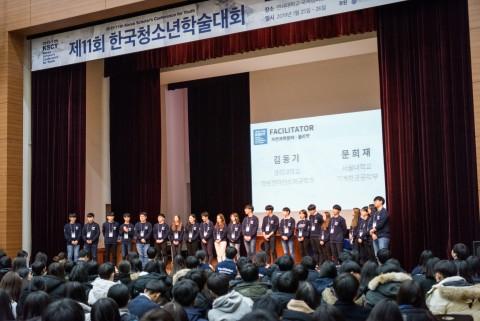 청소년 참가자들의 사회혁신활동 및 학술연구활동의 조력자 역할을 하는 대학생 퍼실리테이터