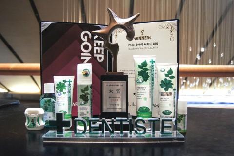 덴티스테가 2019 올해의 브랜드 대상을 수상했다