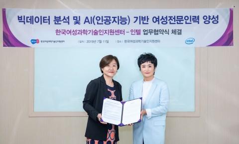 왼쪽부터 안혜연 WISET 소장 인텔코리아 권명숙 대표가 협약 체결 후 기념사진을 찍고 있다