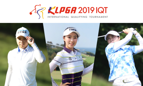 The Korean Ladies Professional Golf Association (KLPGA) will host the KLPGA 2019 International Quali...