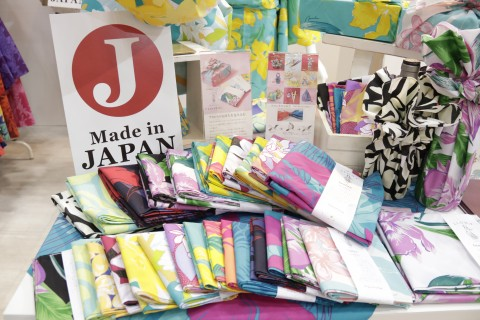 Made-in-Japan 제품