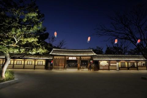 한국민속촌 정문