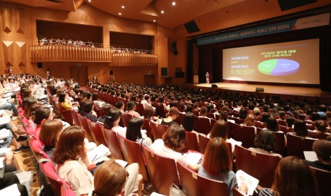 CMS에듀가 영재관 전략설명회를 성황리에 마쳤다