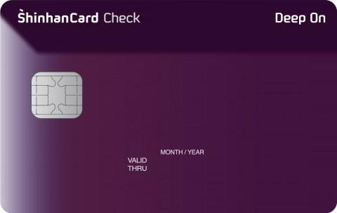 신한카드가 DeepOn 체크카드를 출시했다