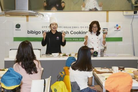마트 문화센터에서 진행된 CJ제일제당 비비고의 어린이 영어 쿠킹 클래스