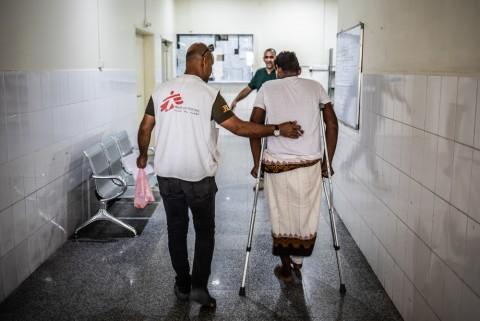 예멘 아덴 국경없는의사회 외상 병원