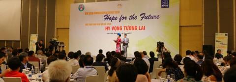 2018 원아시아 컨벤션