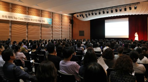 CMS 마포영재관 개원설명회가 백범김구기념관에서 성황리에 개최됐다
