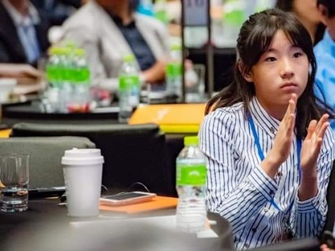 지난해 컨퍼런스에 참석한 김민서 양