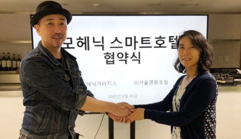 왼쪽부터 모헤닉게라지스 김태성 대표, 서울명동호텔 김신혜 대표